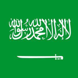 Riyadh - KSA